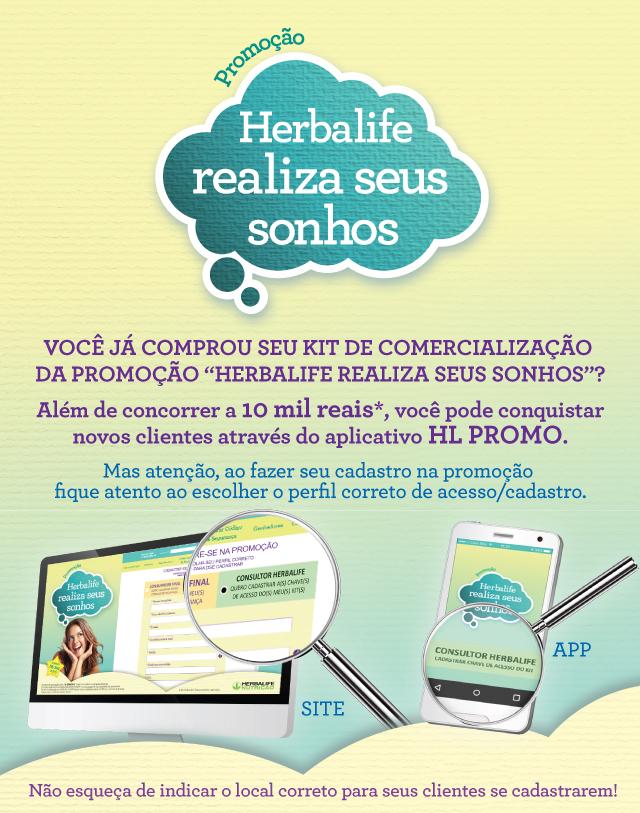 1-promocao-HBL-realiza-seus-sonho