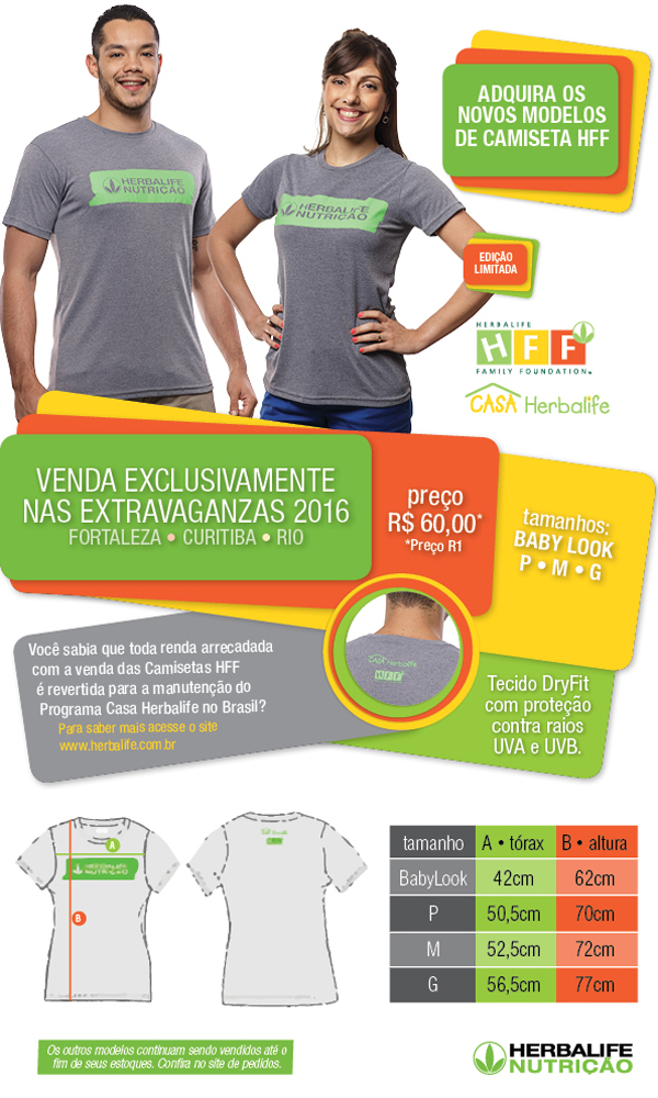 20160408Email-MKT-Camiseta-HFF-2016-2