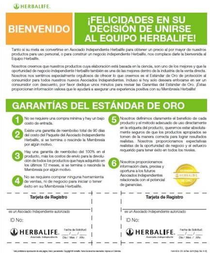 SOLICITUD Y ACUERDO DE MEMBRESIA_V1_1