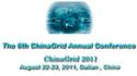 ChinaGrid 2011