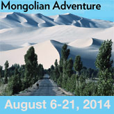 Ad: Mongolian Adventure: August 6-21