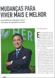 Revista LIDE