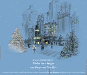 Law firm Flash holiday card